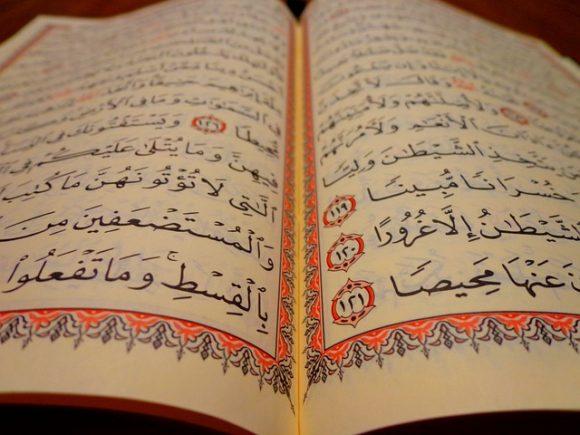 Islam Culture