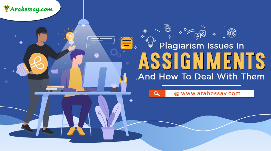 plagiarism free assignment help