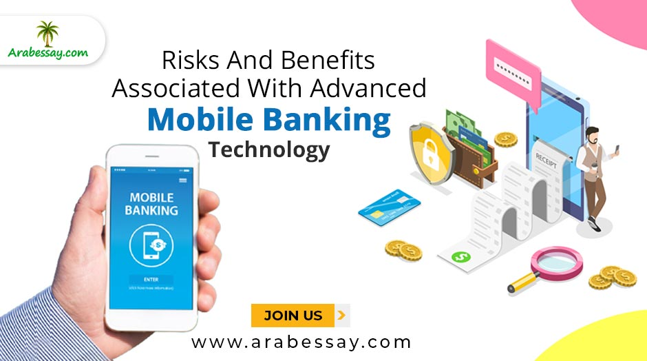 Mobile Banking Technology
