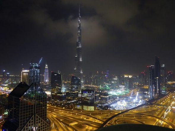 UAE Celebration | ARabEssay